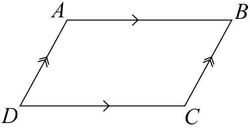 Properties Of Parallelograms Worksheet